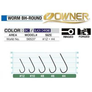 hacik owner 56537 worm bh round 300x300 - HÁČIK OWNER 56537 WORM-BH ROUND